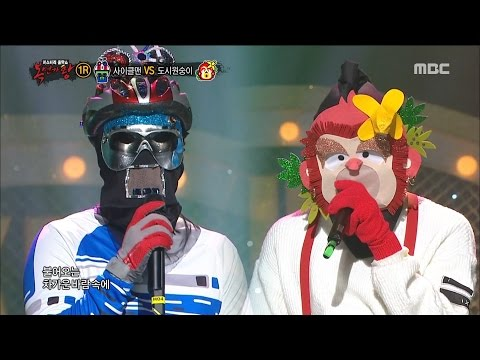 [King of masked singer] 복면가왕 - Cycleman VS Cold city Monkey - A Little Girl 20160110