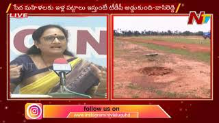 Vasireddy Padma slams TDP for obstructing the distribution..