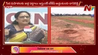 Vasireddy Padma slams TDP for obstructing the distribution..