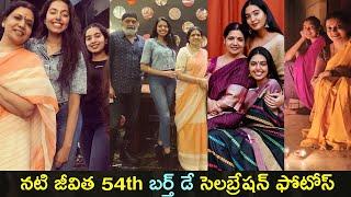 Actress Jeevitha Rajasekhar 54th birthday celebrations..