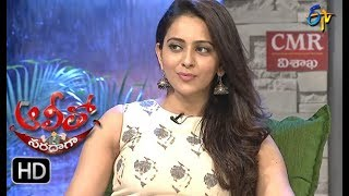 Alitho Saradaga – Chit Chat Show – With Rakul Preeth Singh – 14th Aug