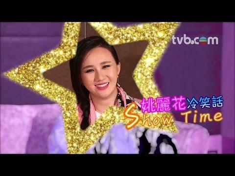 風雲天地 - 風雲外傳:孟瑤 (TVB)
