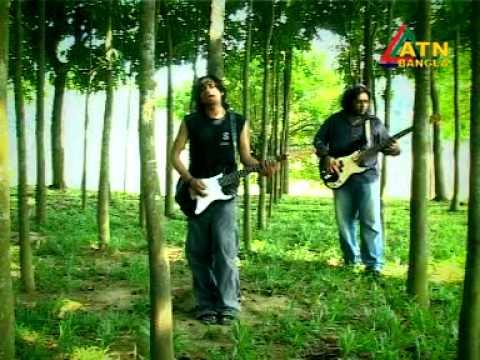 Nil Dhoa By Bangla Band Border