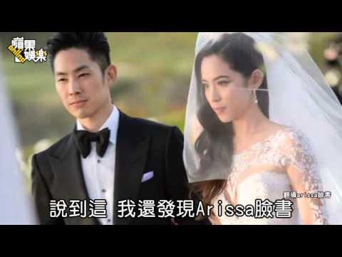 吳建豪被爆離婚ing--蘋果日報 20150128
