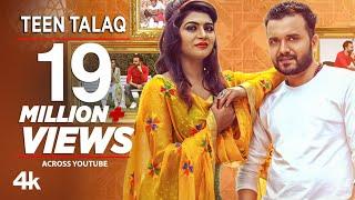 Ruchika Jangid: Teen Talaq Latest Haryanvi Video Song 2019 Feat. Sanju Khewriya, Sonika Singh