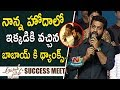 Jr NTR Emotional Speech @ Aravinda Sametha Event