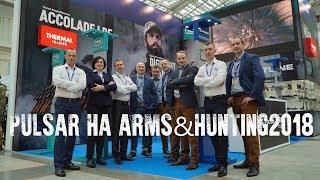 Команда Pulsar на выставке Arms and hunting 2018