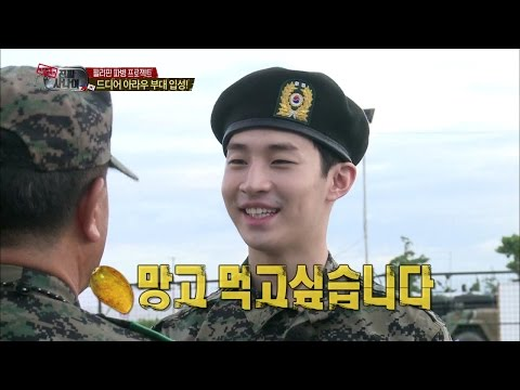 【TVPP】Henry - Resolution of the Philippines Dispatch, 헨리 - 필리핀 파병 소감 '망고 먹고 싶습니다!' @ A Real Man