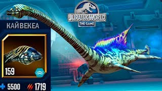 Подводная Битва за Синтетоцерас Jurassic World The Game