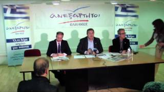 Πάνος Καμμένος - Συνεντεύξη Τύπου 18-04-2013