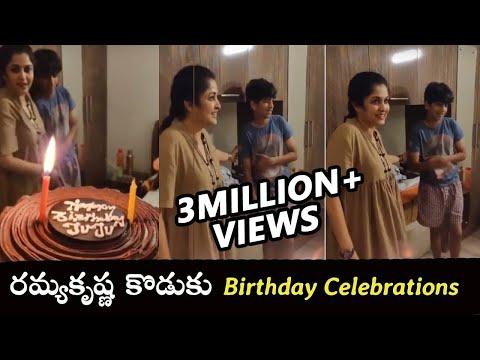 Viral Video: Actress Ramya Krishnan son Ritwik birthday celebrations, surprise guest appears