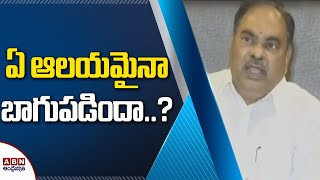 Somu Veerraju playing politics over Tirumala declaration: ..
