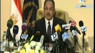 مؤتمر صحفى لوزير الداخلية مجدى عبدالغفار 6-3-2016 ...