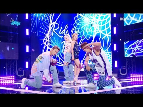 KARD - Ride on the Wind [Show! Music Core Ep 599]