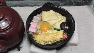 鍋焼きうどん-NABEYAKI UDON-Japanese food【江戸長火鉢 78杯目】