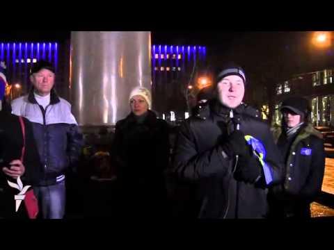 У Донецьку презентували «європрапор» міста