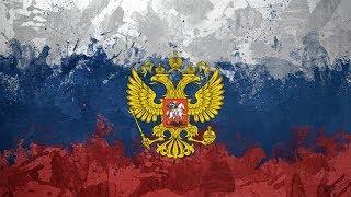 Liên Bang Nga (Tiết 1) | Địa Lí 11