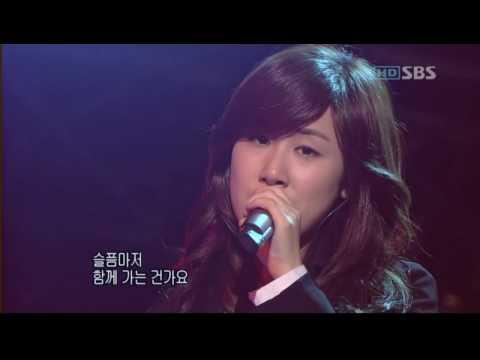 장리인 Feat 시아준수 - Timeless(2006 09 17)