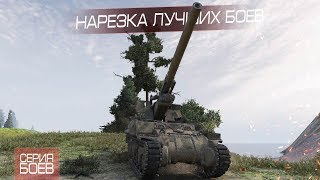 ГОСПОДИН РАНДОМА ! Нарезка лучших боёв на М12