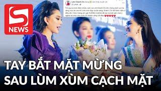 Lâm Khánh Chi tay bắt mặt mừng hội ngộ Hương Giang sau lùm xùm không ưa gì nhau