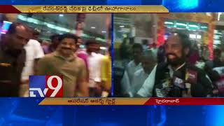 Revanth Reddy in Hyderabad : Latest Updates over his joini..