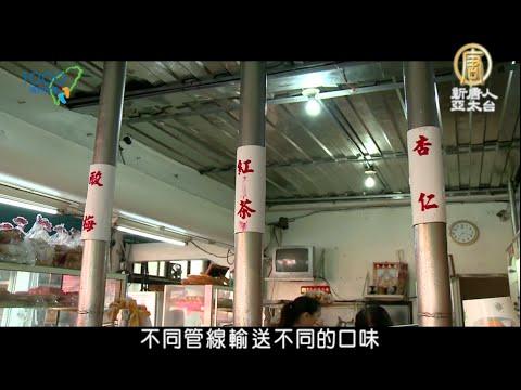 花蓮廟口紅茶有四大台柱,分別是...|鋼管紅茶.花生湯|Hualian