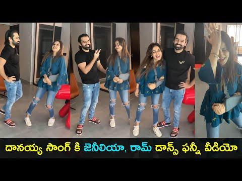 Ram Pothineni, Genelia dance for Ready movie song
