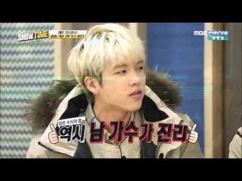 Woohyun Vocal Appreciation