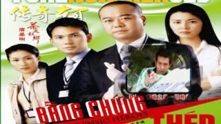 Bang Chung Thep II