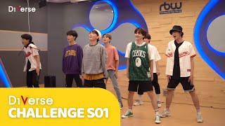 D1Verse Challenge | Nhảy 'Shine' (Pentagon) Không Dùng Tay | Tập 7