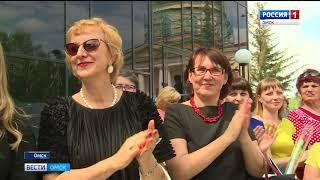 Сегодня в Омске отметили День социального работника