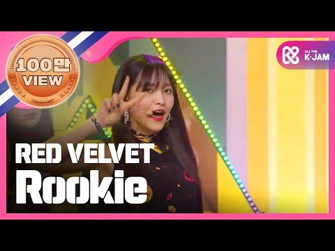 Show Champion EP.215 Redvelvet - Rookie