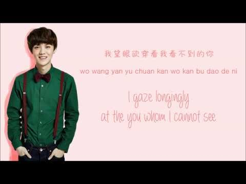 EXO - Miracles in December (十二月的奇迹) Chinese Version (Color Coded Chinese/PinYin/Eng)