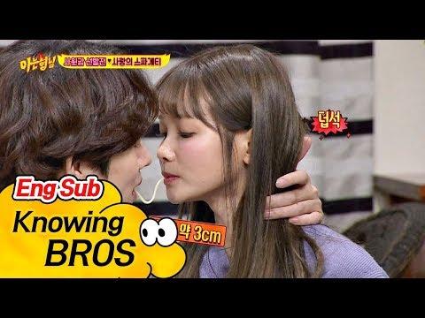 하연수(Ha Yeon-soo)♥김희철(Kim Hee Chul), 아슬아슬~ '사랑의 스파게티 게임' @_@ 아는 형님(Knowing bros) 98회