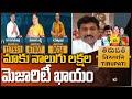 మాకు నాలుగు లక్షల మెజారిటీ ఖాయం  Thopudurthy Prakash Reddy About Tirupati Bypoll Results   10TV News