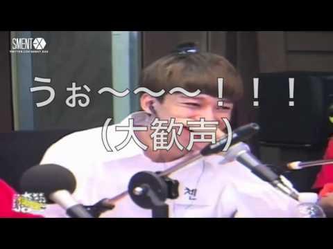 EXOチェン ラジオで昔の親友と再会【日本語字幕】