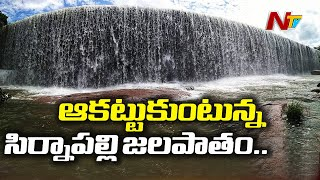 Tourists throng Sirnapalli waterfalls in Nizamabad..
