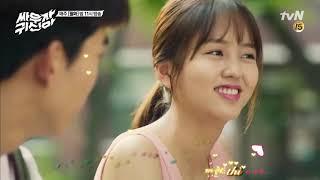 (Video Lyric ) Về Đây Em Lo | Huỳnh Ái Vy [ MV Kim So Huyn ] (Let's fight ghost 2016)