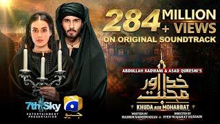 Khuda Aur Mohabbat – Rahat Fateh Ali Khan – Nish Asher