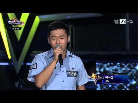 변상국 슈퍼위크 하프미션 풀영상 - 북극성 (EP4, 130830)