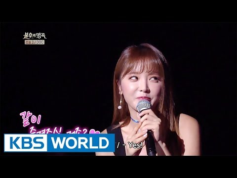 Hong Jinyoung - Dance with DOC | 홍진영 - DJ DOC와 춤을 [Immortal Songs 2 / 2017.09.09]