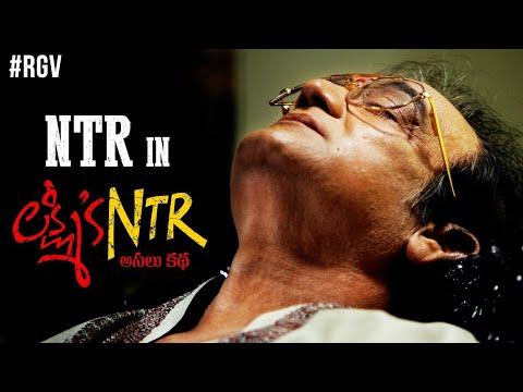 NTR Becomes Alive in Lakshmi's NTR
