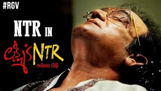 NTR Becomes Alive in Lakshmi's NTR- First Look- RGV..