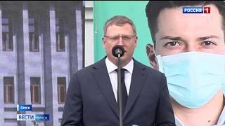 В Омской крепости сегодня прошёл большой концерт, посвящённый медикам