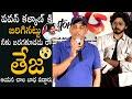 Dil Raju Reveals Unknown Incident Happened Behind Pawan Kalyan Movie   Teja Sajja   Prime Andhra Tv