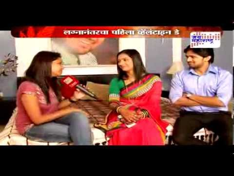 Home theatre - Shashank Ketkar and Tejashree Pradhan valentine day