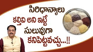 How to Identify Quality of Millets/Siridhanyalu || Millet Rambabu || SumanTV Organic Foods