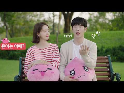 라그나로크M 윤아&강준 5자토크 인터뷰