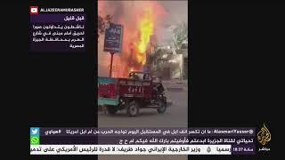 ناشطون يتداولون صورا لحريق أمام مبنى في شارع الهرم بمحاف ...