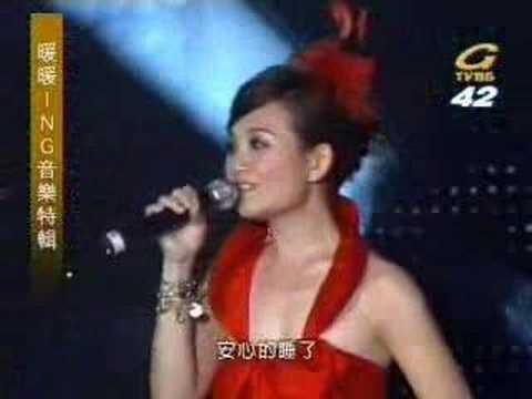 暖暖ing音樂特輯 - 梁靜茹 - 寧夏